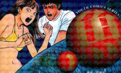 恐怖漫画《鱼》电子文档高清图片合集[PNG/237.00MB]百度云网盘下载  漫画 第1张