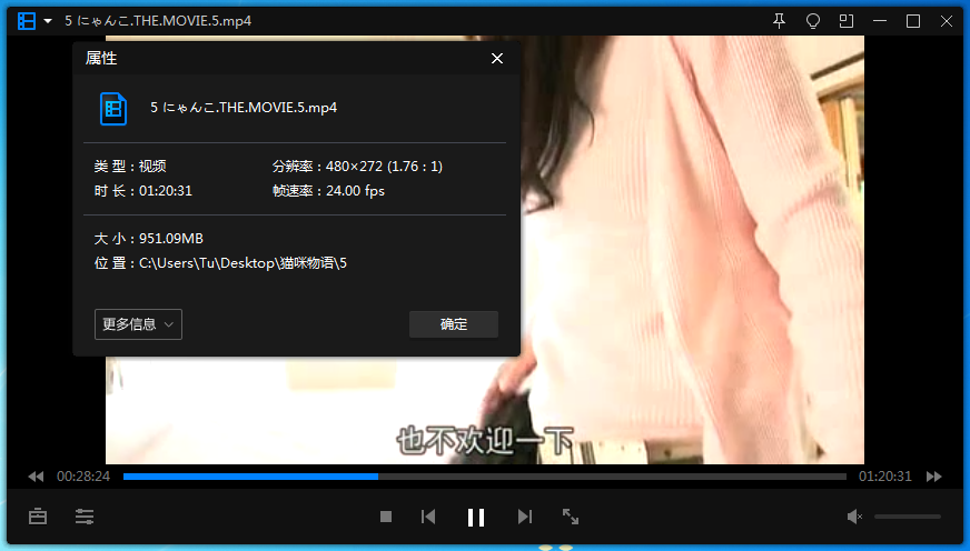 纪录片《猫咪物语》全5部日语外挂中文字高清视频合集[MP4/4.09GB]百度云网盘下载  纪录片 第2张