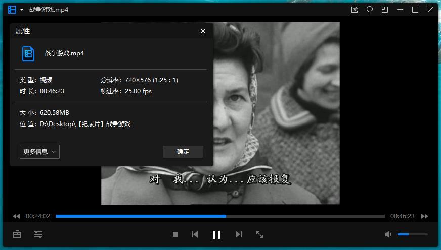 纪录片《战争游戏/The War Game(1965)》高清英语中文字视频合集[MP4/633.73MB]百度云网盘下载  纪录片 第2张
