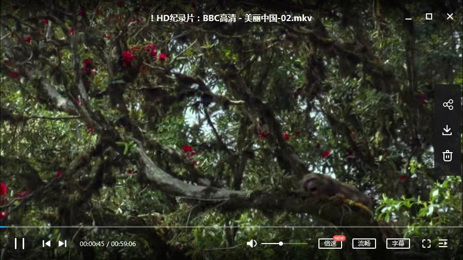纪录片《美丽中国》全6集英语外挂中文字高清视频合集[MKV/28.77GB]百度云网盘下载  纪录片 第2张