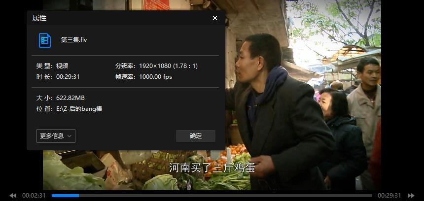 何苦执导纪录片《最后的棒棒》全13集+电影版高清视频国语中文字合集[FLV/8.74GB]百度云网盘下载  纪录片 第3张