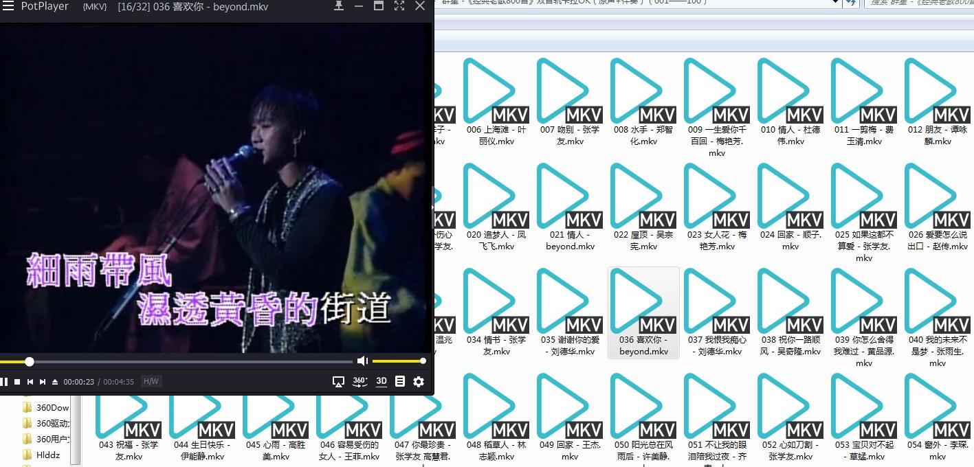 中国经典歌曲805首原版MV高清视频双音轨卡拉OK大合集(原声+伴奏)打包[MKV/14.91GB]百度云网盘下载  音乐MV 第2张