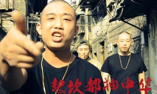 中国嘻哈Rapper精选MV视频40部高清视频合集打包[MP4/4.02GB]百度云网盘下载  音乐MV 第1张