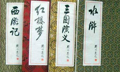 古代40部流传千年的中国古代名著高清电子书文档合集[PDF/TXT/29.98MB]百度云网盘下载  电子书 第1张