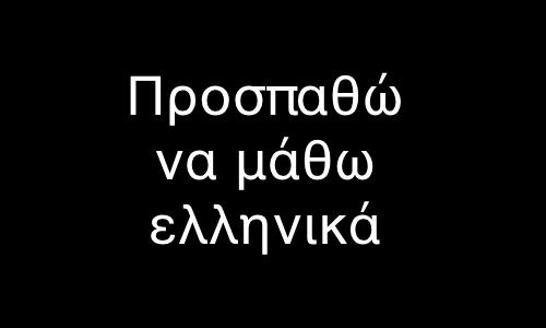 希腊语/拉丁语学习电子文档资料合集[PDF/46.07MB]百度云网盘下载  电子书 第1张