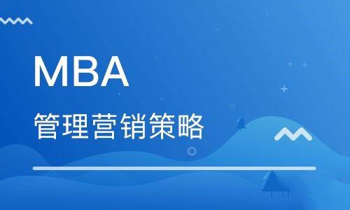 《60堂财经MBA课程》高清视频教学课程资料合集[MP4/560.67MB]百度云网盘下载  理财 第1张