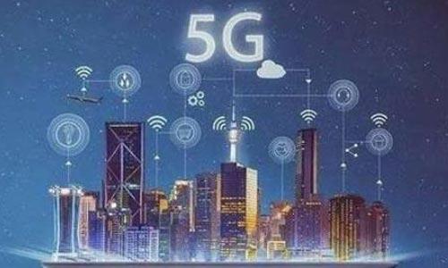 吕廷杰《5G新机遇60讲》电子文档音频合集[MP3/336.76MB]百度云网盘下载